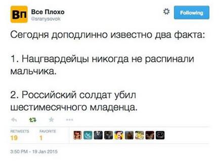 """В """"Когалымавиа"""" считают причиной крушения российского лайнера А321 внешнее воздействие - Цензор.НЕТ 9593"""